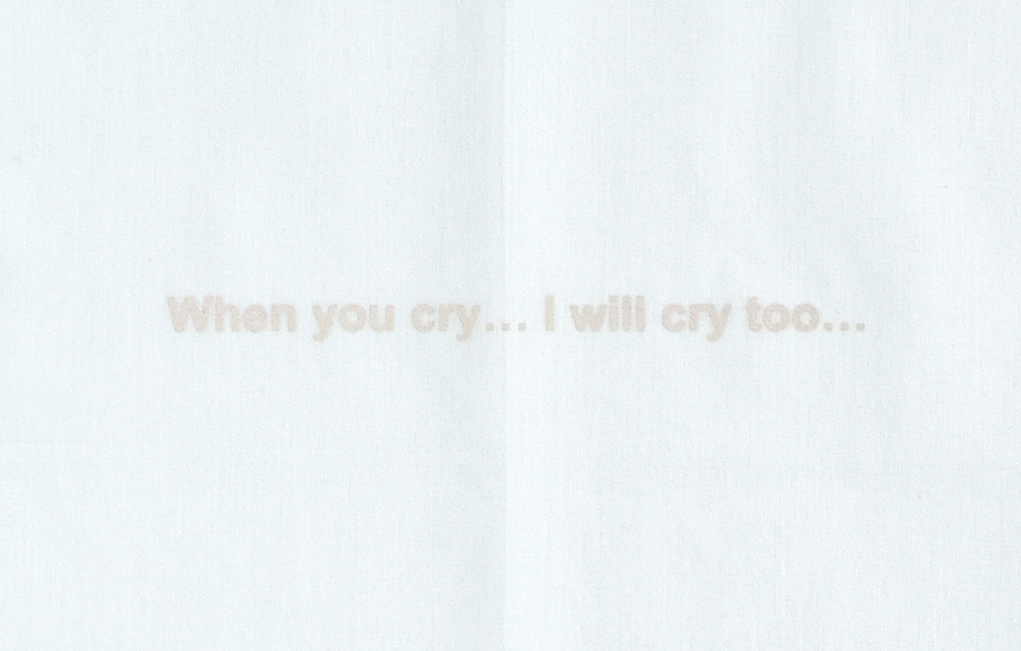 WHEN YOU CRY… I WILL CRY TOO… by Namhee Kwon